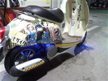 クレアスクーピーホンダ(純正) ライブディオ純正金ホイールの単体画像