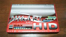 ハイゼットバンHIKARI Trading 35W HIDコンバージョンキット 6000K H4 Hi/Loの単体画像