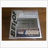 BELLOF Optimal Energy Grade D1S 6500K