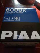 968PIAA STRATOS BLUE6000の単体画像