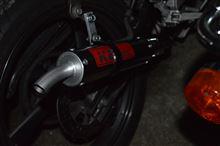 TZR50Rk2tec ストリートチャンバーSPARKの全体画像