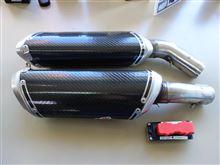 848EVOテルミニョーニ スリップオンマフラーの単体画像