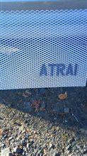 アトレーワゴン不明 アルミメッシュの単体画像