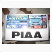 PIAA ALSTARE 6000K ALL IN ONE H11/H8