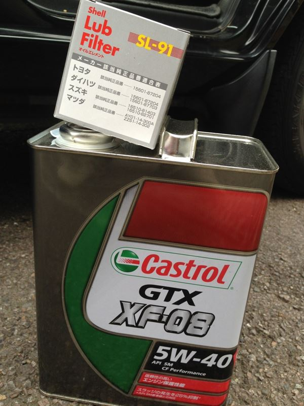 Castrol GTX XF-08 5W-40