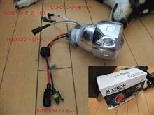 マックススター150社外品  HIDプロジェクターランプ CCFLイカリング×2付きの単体画像