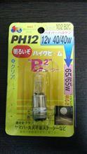 Dio Fit (ディオ フィット)M&H PH12 クリアの単体画像