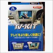 データシステム TV-kit   mtv320