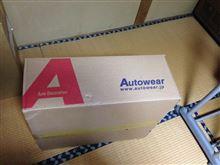 AutoWear カラーセンス