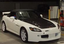 S2000MUGEN / 無限 FRONT BUMPER with UNDER PANELの単体画像