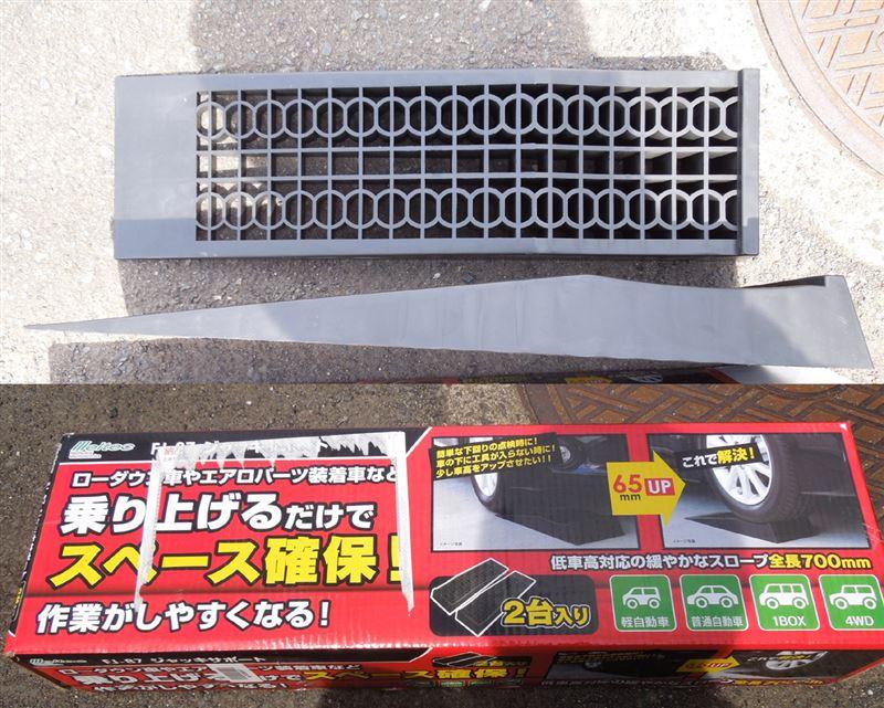 Meltec / 大自工業 ジャッキサポート [品番] FJ-87