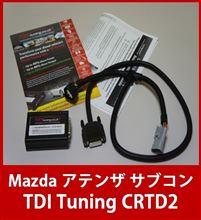 TDI Tuning CRTD2 TDI Tuning