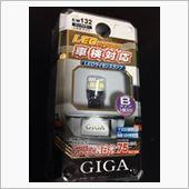 CAR MATE / カーメイト BW132 GIGA LEDライセンスランプ LSホワイト Bタイプ