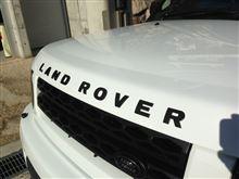 ディスカバリー4Land Rover(純正) フロントグリルマッドブラック加工の単体画像