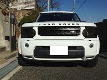 ディスカバリー4Land Rover(純正) フロントグリルマッドブラック加工の全体画像
