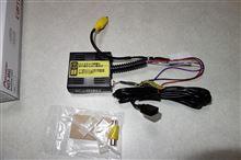リアカメラ 接続アダプター / RCA018H