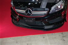 A45 AMG 4マチックエディション1VRS(VARIS) FRONT SPOILER with EXTENSION LIPの単体画像