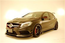 A45 AMG 4マチックエディション1VRS(VARIS) FRONT SPOILER with EXTENSION LIPの全体画像