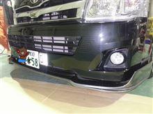 ハイエースワゴントヨタ(純正) 純正バンパー鏡面仕上げの単体画像
