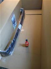 Nボックス+カスタムAMS AMS AMS フロントハーフスポイラーの単体画像