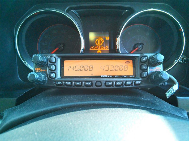 YAESU / 八重洲無線 FT-8800H
