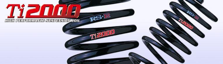 [RS★R] Ti2000 DOWN SUSPENSION