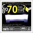 ピカキュウ LS460 USF40前期モデル対応 フロントルームランプ 全光束70ルーメン T10 COB STYLE 70lm POWER LED BULB [TYPE2] LEDカラー:ホワイト 無極性タイプ