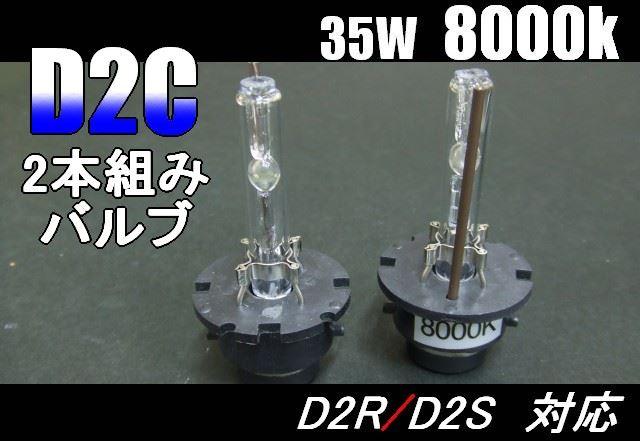 LTX-JAPAN D2バーナー