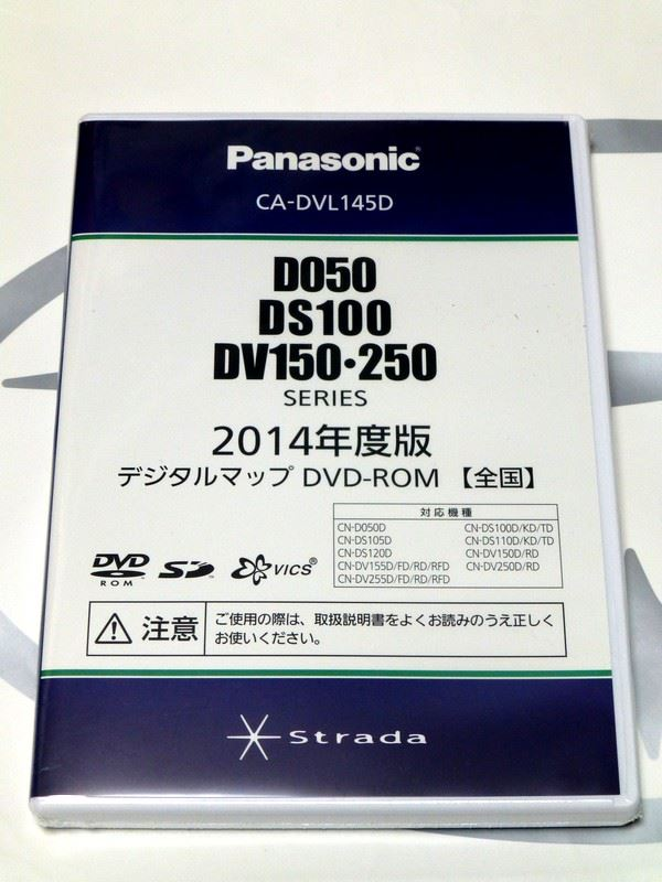Panasonic CA-DVL145D