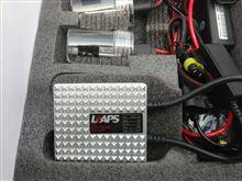 エリーゼLeAPS HIDキット35W HB3純白光6000Kの全体画像