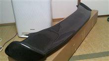 フィットシャトル大陸製 GE系フィット綾織りカーボンリアウイング スポイラーの単体画像