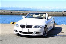 3シリーズカブリオレBMW(純正) BMW Performance カーボンエアロダイナミックフロントスプリッターの全体画像