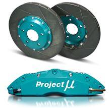 Projectμ ACR-PRO