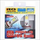 RACING GEAR POWER LED FOGバルブ 2800K PSX24W RGH-P506