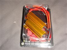 ピカキュウ ウインカーハイフラッシュ防止メタルクラッド抵抗(12V21W用)8Ω