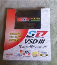 VSD Ⅳ