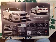 クラウンアスリートTRD / トヨタテクノクラフト TRD Sportivo フロントスポイラーの全体画像