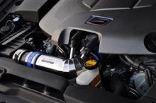 EXART Air Intake Stabilizer / エアインテークスタビライザー