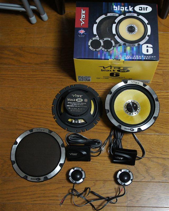 VIBE AUDIO black air 6C-V2