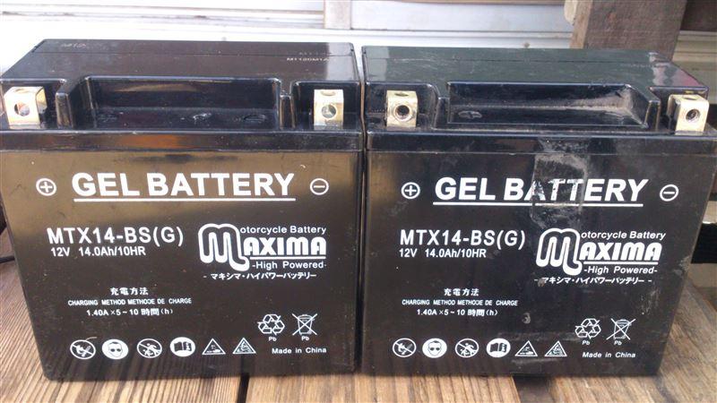 Maxima ジェルバッテリー  MTX14-BS(G)