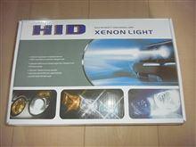 プロボックス中華 55W HIDキット H4(H/L) 3000Kの単体画像