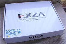 NV200バネット日産(純正) EXZA 35W HID コンバージョンキット 5500k ノートE12(H4ハロゲン)用の単体画像