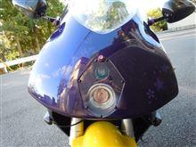 NSR250Rメーカー・ブランド不明 ヤフオクで購入したイカリング付きプロジェクターライトの単体画像