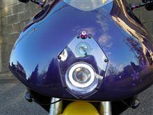 NSR250Rメーカー・ブランド不明 ヤフオクで購入したイカリング付きプロジェクターライトの全体画像