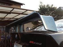B6メーカー不明 BTCCウイングの単体画像