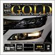ピカキュウ ヴェルファイア [ANH/GGH20系]MC後対応 LEDポジションランプ T10 High Power 3chip SMD 5連ウェッジシングル球 LEDカラー:ゴールド