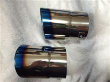 アテンザ GJ 90mm 大口径 マフラーカッター 閉口タイプ ブルー焼入 ステンレス