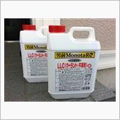MonotaRO LLC(クーラント・不凍液) JIS規格品 赤 2L