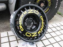 テラノO・Z / O・Z Racing Rally Racingの単体画像