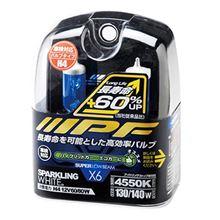 イプシロンIPF SUPER LOW BEAM X6 SPARKLING WHITE 4550K 6X45の単体画像